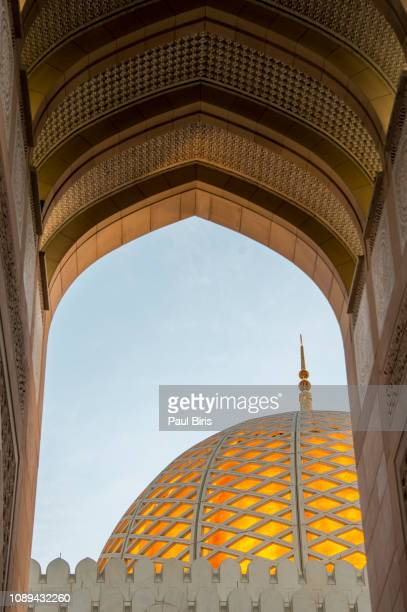 Dome details, Sultan Qaboos Grand Mosque, Muscat, Oman
