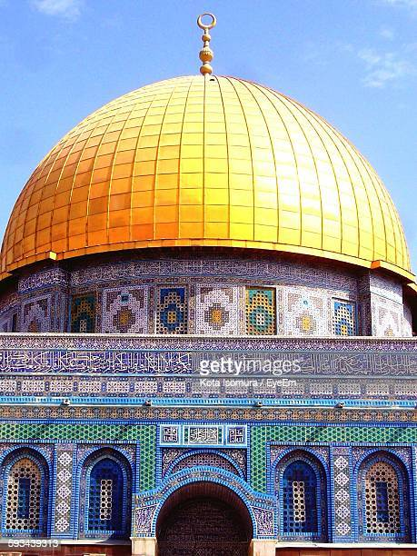 dome of al aqsa mosque against sky - al aqsa mosque stock pictures, royalty-free photos & images