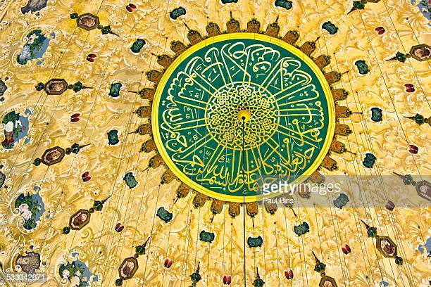 Dome Of Suleymaniye Mosquee In Istanbul