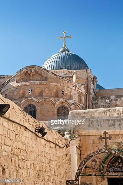 Dôme de l'Église Saint-Sépulcre