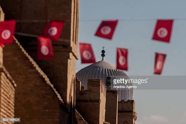 Dome of the Great Mosque of Kairouan also known as the Mosque of Uqba is seen during the celebrations for Mawlid alNabi the birth anniversary of...