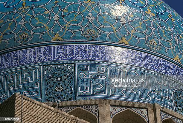 Dome of the Mosque of the Imam Isfahan In IranThis mosque is the ancient royal mosque