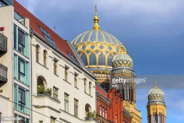 dome of the new synagogue - berlin, oranienburger strasse (mitte/ berlin) - judaísmo fotografías e imágenes de stock