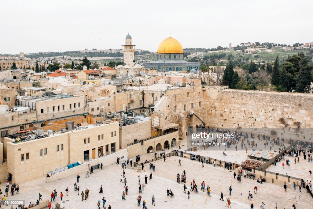 Dome of The Rock and Western Wall in Jerusalem, Israel : Stock Photo