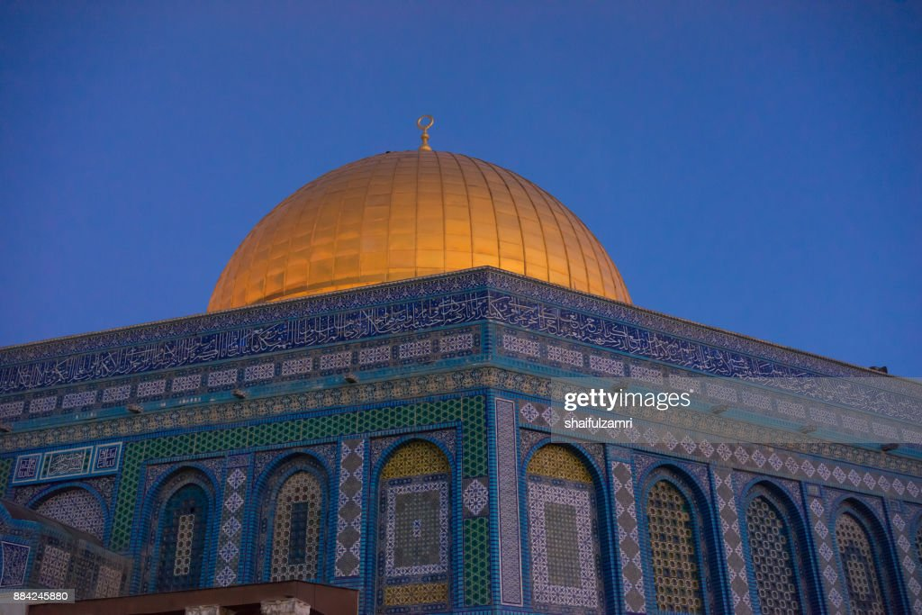Dome of the Rock Islamic Mosque Temple Mount, Jerusalem. : Stock Photo