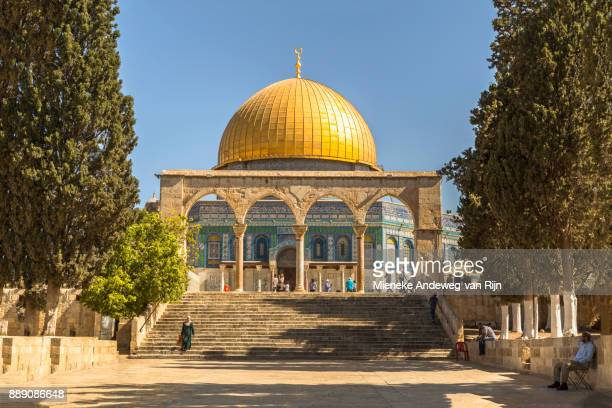 Dome of the Rock, on Temple Mount, Mount Moriah, in the Old City of Jerusalem, Israel