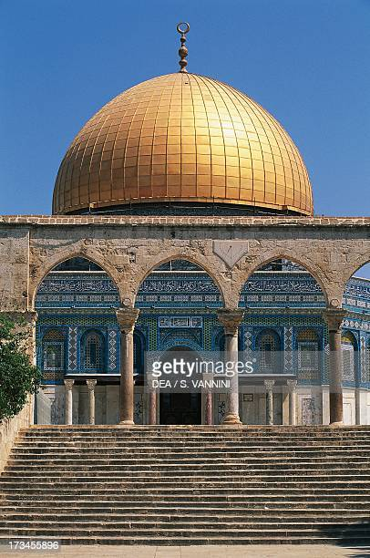 Dome of the Rock or Masjid AlQubba Old City of Jerusalem Israel