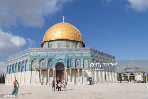 岩のドーム - パレスチナ文化 ストックフォトと画像