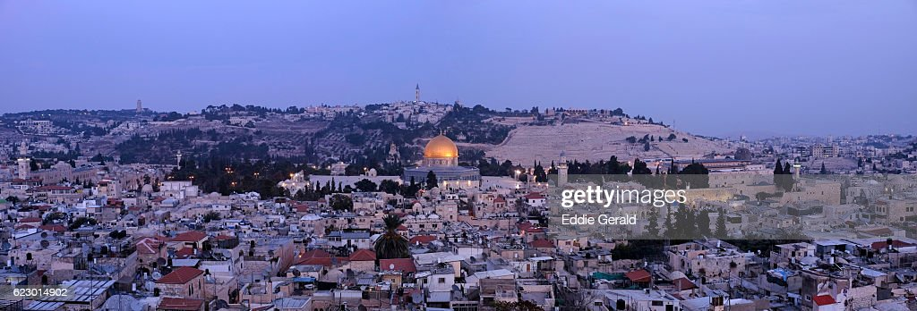 Dome of the Rock : Stock Photo
