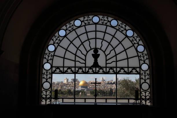 Dome of the Rock through the Dominus Flevit window