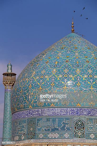 Dome of the Shah mosque or Imam mosque Isfahan Iran 17th century Detail