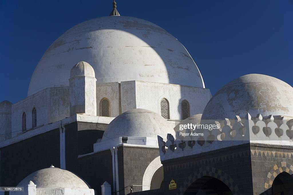 Domes of mosque, Al-Bakiriyyah Mosque, Sana'a, San'a Province, Yemen : Stock-Foto