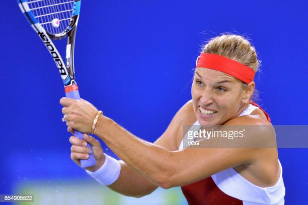 Dominika Cibulkova of Slovakia reacts during her third round match against Caroline Garcia of France in Women's Single on Day 4 of 2017 Wuhan Open on...
