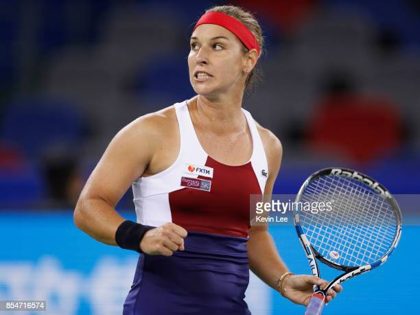 Dominika Cibulkova of Slovakia reacts in the match against Caroline Garcia of France at round 3 of Women's Single of 2017 Wuhan Open during Day 4 on...
