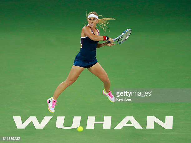 Dominika Cibulkova of Slovakia returns a shot to Barbora Strycova of Czech Republic during their fifth round match on day 5 of the 2016 Dongfeng...
