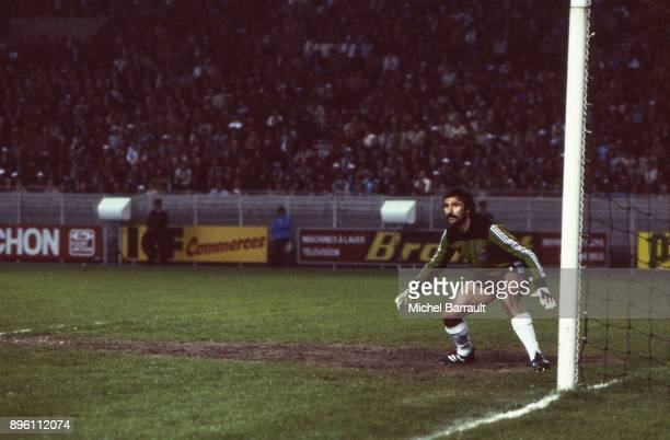 Dominique Baratelli of France during the International Friendly match between France and Peru at Parc des Princes in Paris on April 28th 1982