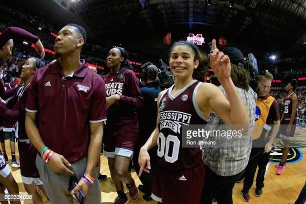 Dominique Dillingham celebrates their 6664 overtime win against the Connecticut Huskies during the semifinal round of the 2017 NCAA Women's Final...