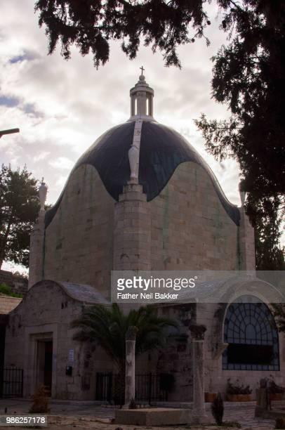 Dominus Flevit Church in Jerusalem Israel