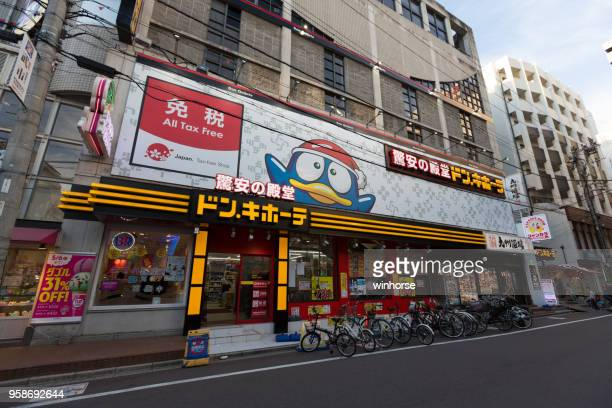 Don Quijote Store in Osaka, Japan