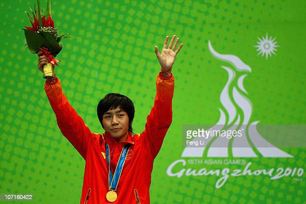 Dong Cheng of China celebrates winning the gold of the Women's 5760kg Gold Medal match during the medal ceremony at Foshan Gynasium during day...