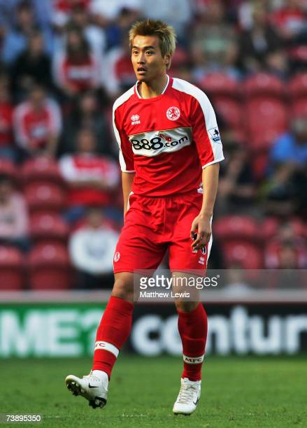 Dong Gook Lee of Middlesbrough in action during the Barclays Premiership match between Middlesbrough and Aston Villa at the Riverside Stadium on...