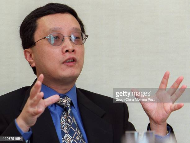 Dong Tao , Director - Regional Economist , Asian Economic Research at Credit Suisse First Boston, talks about SAR economy during the Sunday Money...