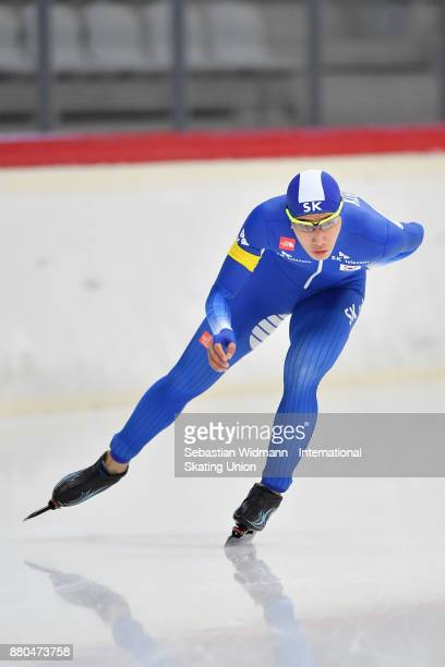 Dong Woo Kim of South Korea performs during the Men 1500 Meter at the ISU ISU Junior World Cup Speed Skating at Max Aicher Arena on November 26 2017...