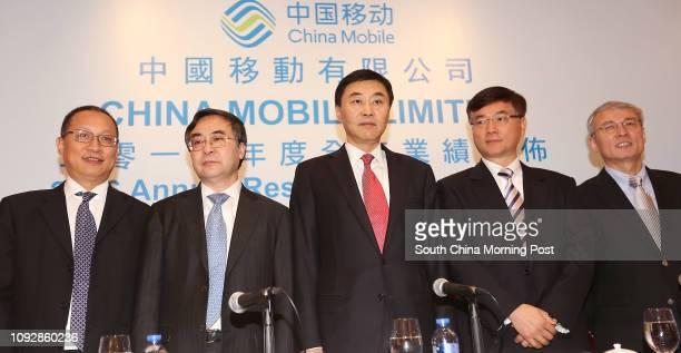 Dong Xin Executive Director Vice President CFO of China Mobile Liu Aili Executive Director Vice President Shang Bing Executive Director Chairman Li...