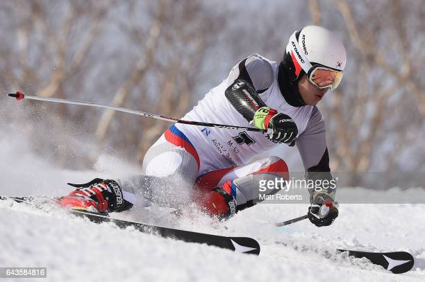 Donghyun Jung of Korea competes in the men's alpine skiing giant slalom on day five of the 2017 Sapporo Asian Winter Games at Sapporo Teine on...