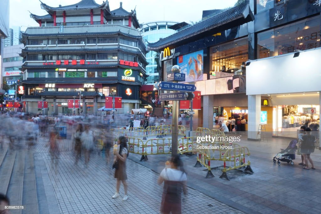 Dongmen Shopping and Long Exposure at Dusk, Shenzhen, China : Stock Photo
