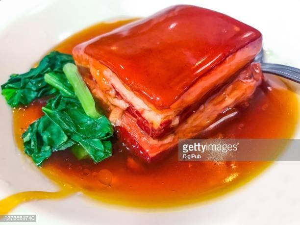 dongpo pork, dōngpōròu, famous dish - とろ火で煮た ストックフォトと画像
