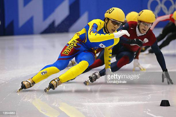 DongSung Kim of Korea competes in the men's 500m short track during the Salt Lake City Winter Olympic Games on February 23 2002 at the Salt Lake Ice...