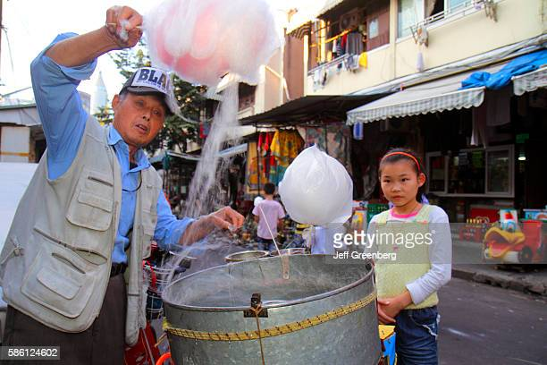 Dongtai Road cotton candy vendor