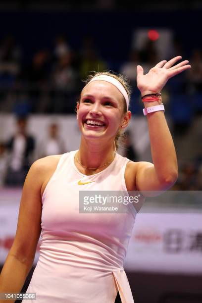 Donna Vekic of Croatia celebrates her victory against Johanna Konta of Great Britain in her Singles Round of 16 match on day four of the Toray Pan...