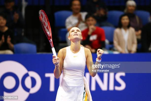 Donna Vekic of Croatia celebrates her victory in the Singles quarter final against Caroline Garcia of France on day five of the Toray Pan Pacific...