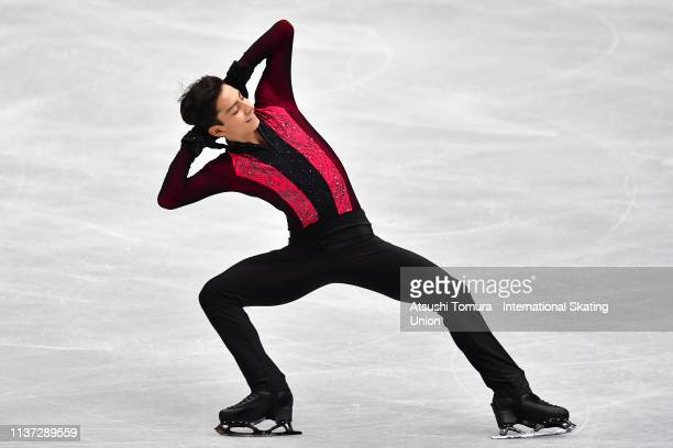 Donovan Carrillo of Mexico competes in the Men short program during day 2 of the ISU World Figure Skating Championships 2019 at Saitama Super Arena...