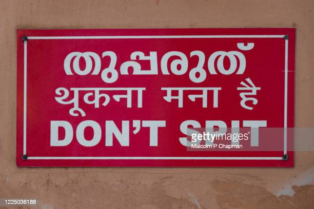 """don't spit - sign suitable during covid-19 - india """"malcolm p chapman"""" or """"malcolm chapman"""" stock pictures, royalty-free photos & images"""
