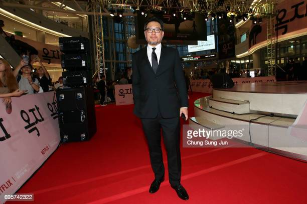 Doo Ho Choi the producer of 'Okja' attends the Korean Red Carpet Premiere of Netflix release 'Okja' at Times Square on Tuesday June 13 2017 in Seoul...