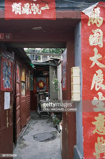 Door and the courtyard of a siheyuan traditional residential dwelling in a hutong Beijing China