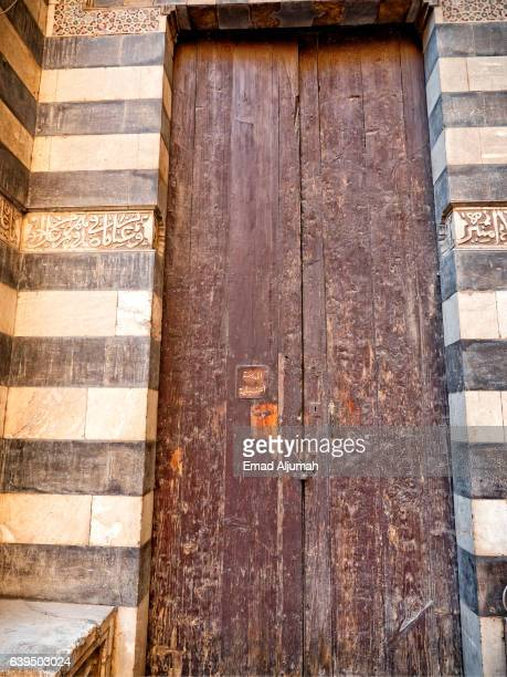 Door of one of Madrasas at the Sultan Hassan Mosque and Madrasa, Cairo, Al Qahirah, Egypt