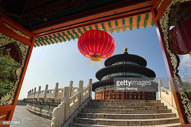 doorway to china - temple of heaven stock pictures, royalty-free photos & images