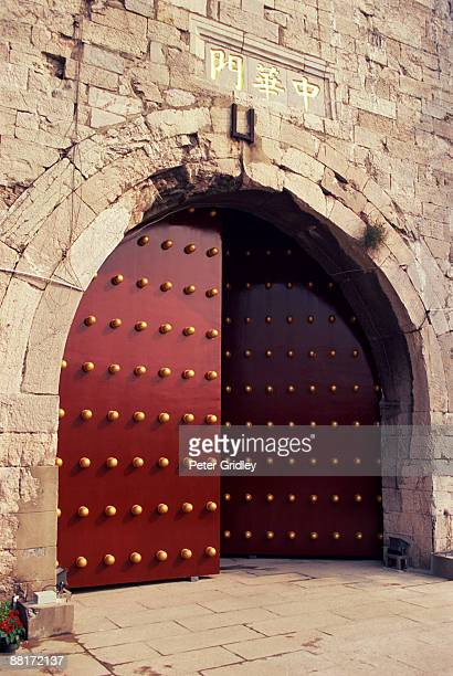 doorway to city wall - nanjing stock pictures, royalty-free photos & images