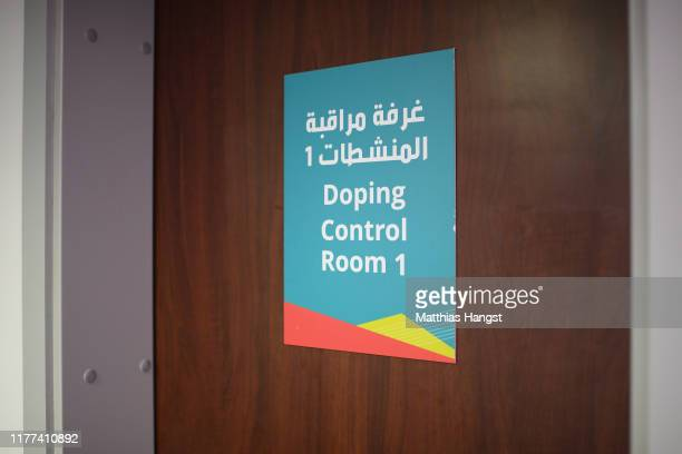 A doping control room is seen during day one of 17th IAAF World Athletics Championships Doha 2019 at Khalifa International Stadium on September 27...