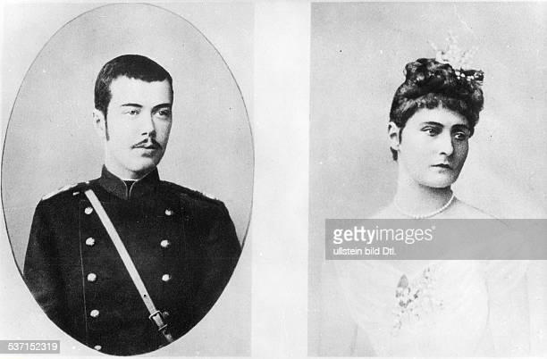 1868 1918 Doppelporträt als Brautleute mit der Zarin Alexandra Feodorowna geborene Alice von HessenDarmstadt oJ