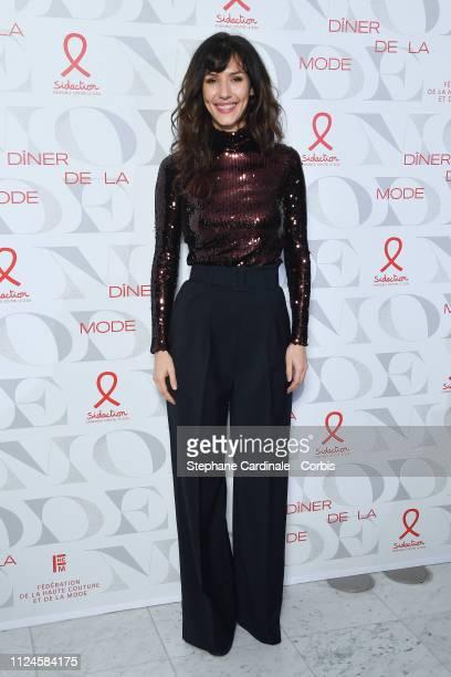 Doria Tillier attends the 17th Diner De La Mode as part of Paris Fashion Week on January 24 2019 in Paris France