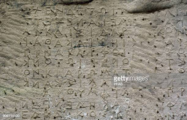 Doria's writing Gortyn Code 5th century BC Text carved on the wall of a Roman Odeion Gortyn Crete Greece