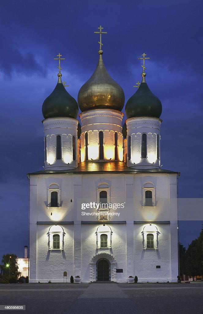 Dormition Cathedral in Kolomna. Russia. : Stock Photo