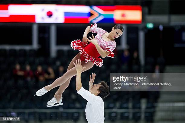 Dorota Broda and Pedro Betegon Martin of Spain compete during the Junior Pairs Short Program on day one of the ISU Junior Grand Prix of Figure...