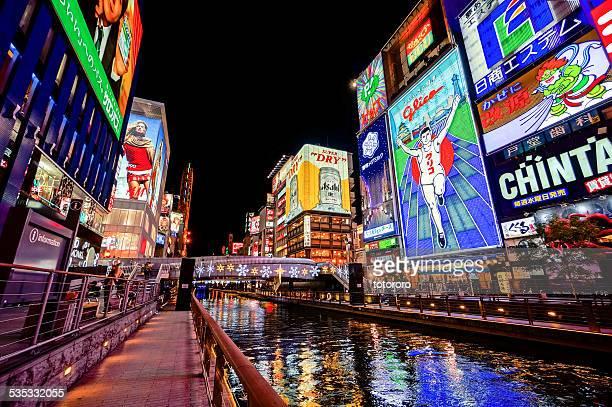 Dotonbori Area along the River at Night in Osaka J