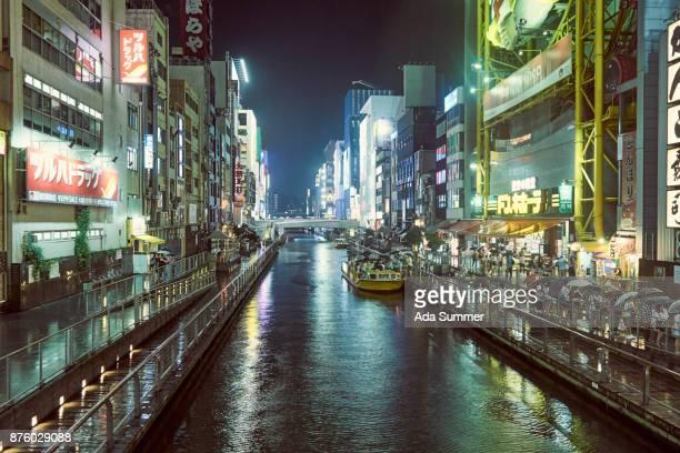 Dotonbori canal at night, Namba, Osaka, Japan